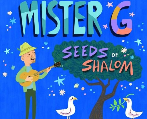 Mr. G's Albums Are The Perfect Songs To Play For Your Virtual Passover Seder