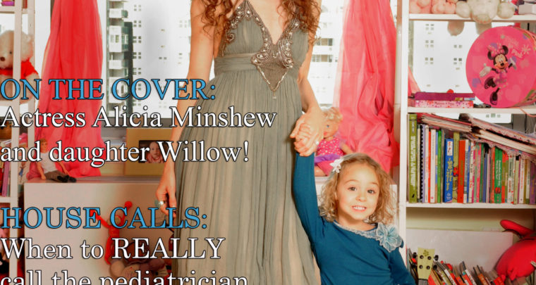 Celebrity Parents Magazine - Alicia Minshew Issue