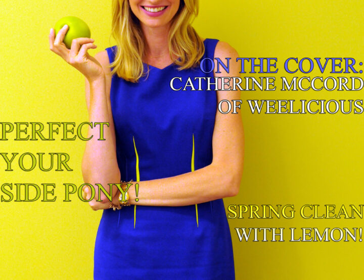 Celebrity Parents Magazine: Catherine McCord Issue
